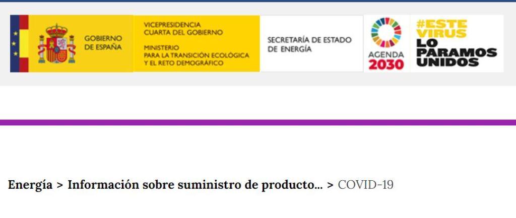 La Secretaría de Estado de Energía publica la resolución en relación con los servicios mínimos en las Estaciones de Servicio